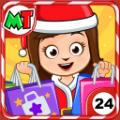 我的小镇圣诞节游戏安卓版下载 v1.00