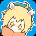漫���_app最新破解版下�d v1.4.4