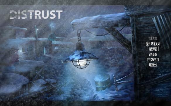 Distrust神秘结局怎么触发 神秘结局触发流程介绍[多图]