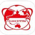 阳光旗舰app官方版苹果手机下载 v3.1