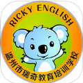瑞奇英语app手机版软件下载 v1.0