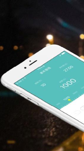 青年借钱app在哪下载?青年借钱app下载地址介绍[多图]