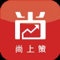 尚上策炒股软件手机版官方下载 v1.0.7