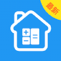 蚂蚁房贷计算器2017官方app下载手机版 v1.0.0