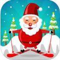 圣诞开心滑雪无限礼盒中文破解版 v1.0