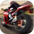 公路骑手摩托骑士赛车无限金币道具中文破解版 v1.0