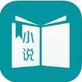 小说听书合集官方app下载手机版 v1.0