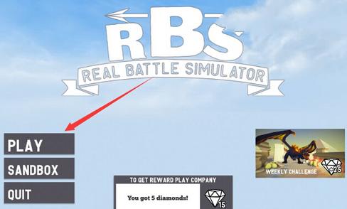 真实战争模拟器怎么玩?真实战争模拟器游戏介绍[多图]