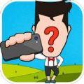 搞怪小咖秀app美颜修图官方版ios手机下载 v1.3