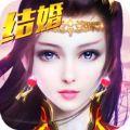 修仙之仙侠奇缘官网下载最新版游戏 v1.47.336