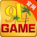 九乐棋牌手机客户端官方网站下载 v1.0.0.0