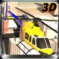 3D模拟遥控直升机破解版