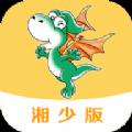 E英语宝app手机版下载 v1.1.3