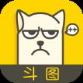 Bi斗图神器苹果版app下载 v2.2.5
