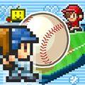 棒球部物语无限研究点版