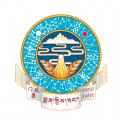藏医药大辞典官网版