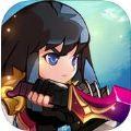 战术团队手机游戏官网IOS版 v2.4.1