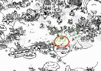 隐藏的人森林攻略 第11关爬行动物位置详解[图]
