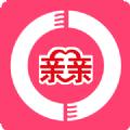 亲亲抱抱直播交友软件下载app手机版 v2.1