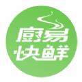 厨易快鲜购物官网下载app客户端 v1.1