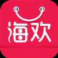 海欢购物网下载手机版app v4.0.1