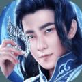 倩女幽魂手游官网iOS版 v1.0.4