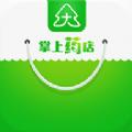 大参林商城官方版app下载安装 v1.0.4