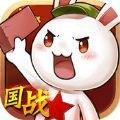 那兔之大国梦OL官方网站手机版 v1.0.1