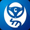 车行易查违章官网app下载安装客户端 v6.0.1