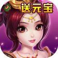 逆战三国手游官方网站正式版 v1.3.11