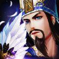 决战赤壁官网正式版手机游戏 v1.1.1