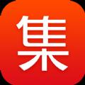 集合特卖购物app软件下载手机版 v2.0.0