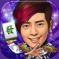 腾讯游戏明星3缺1罗志祥最新版下载 v3.0.6
