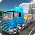 汽车运输卡车3D破解版