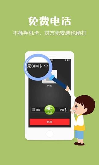 心意贷app哪里下载?心意贷软件官网下载地址介绍[多图]