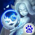迷雾世界官方下载百度版 v0.8.30