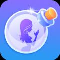 新漂流瓶下载手机版app v2.3.6