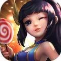 激战三国官网游戏ios版 v1.1