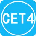 英语四级单词软件下载安卓版 v7.2.3
