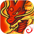 神兽三国苹果IOS最新版 v1.13
