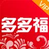 多多福商城app下载手机版 v1.0.0