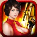 全民枪神2官网正版游戏 v1.2.4