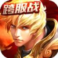 神之荣耀官方网站正版游戏 v1.0.4