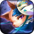 幻城之境手游下载安卓版 v1.2.0