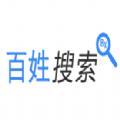 百信搜下载测试版app v1.0