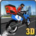 城市比萨快递员3D游戏安卓版 v1.0.1