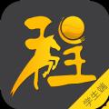 88课程表app安卓版下载 v1.0.2