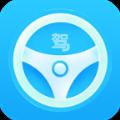 驾照宝典通app下载手机版 v1.1.0