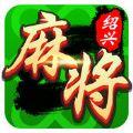 福多绍兴麻将游戏官网正式版 v1.0.0