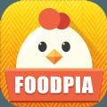 小鸡餐厅无限金币中文破解版(Foodpia) v1.1.4